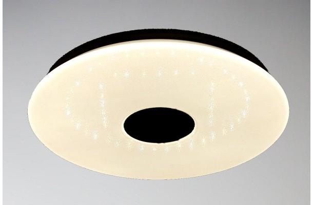 Светильник светодиодный 7519/72 WH (10) (1)