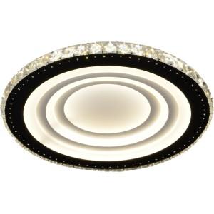 Светильник светодиодный 5013/132 WH+BK (1)